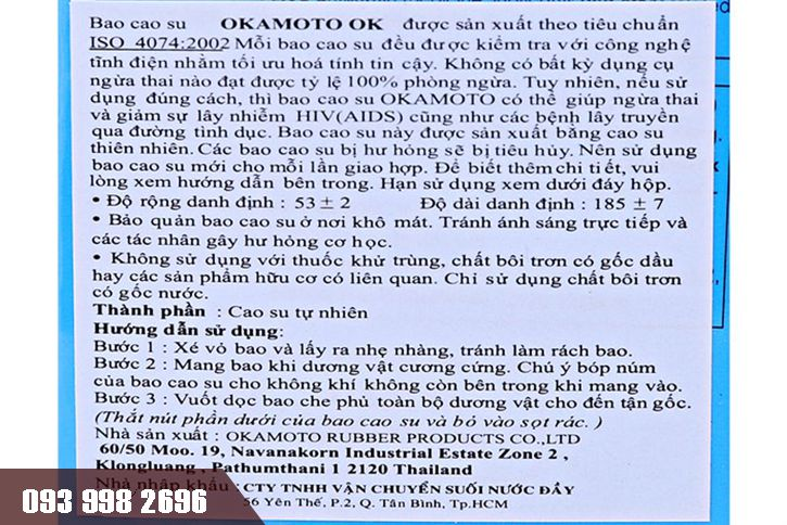 Okamoto Skinless Skin Super Lubricative siêu bền